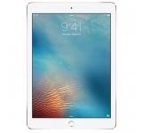 iPad Pro 9.7 4G 32GB
