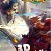 Download Ngọc Rồng Tam Quốc - triệu hồi Thần Long hùng bá thiên hạ